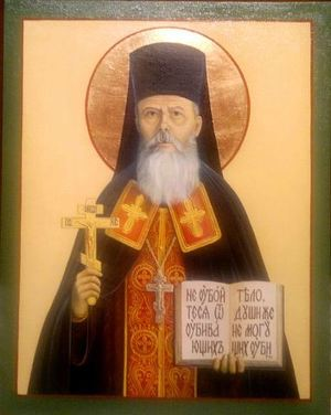 Преподобномученик архимандрит Иоасаф (Боев)