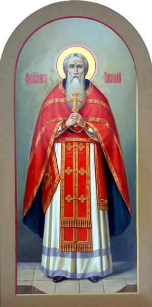 Священномученик протоиерей Николай (Соколов)