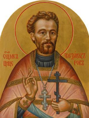 Священномученик Александр (Цицеров)
