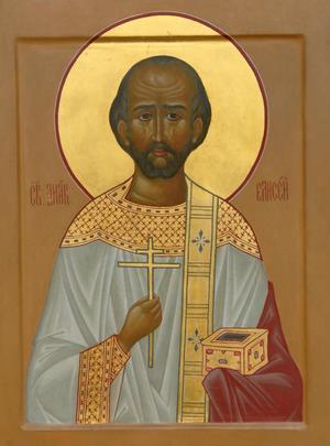 Священномученик диакон Елисей (Штольдер)