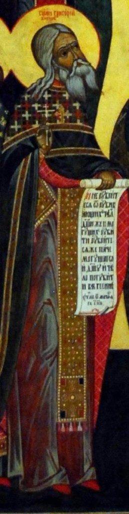 Священномученик Григорий (Воинов)