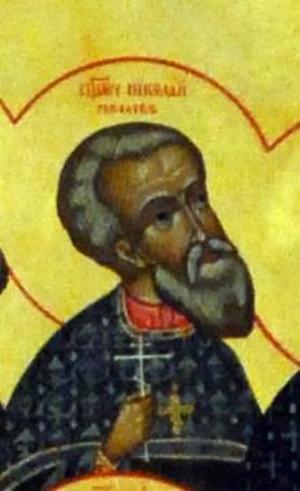 Священномученик Николай (Гаварин)