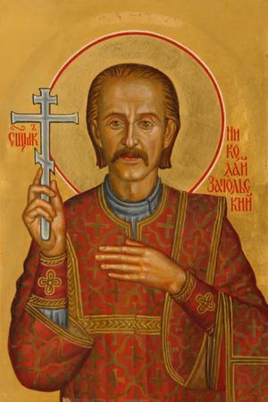 Священномученик диакон Николай (Запольский)