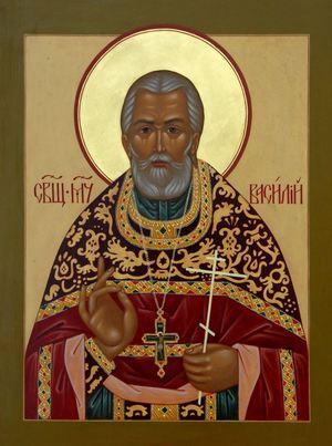 Священномученик протоиерей Василий (Смирнов)