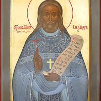 Священномученик Александр (Виноградов)